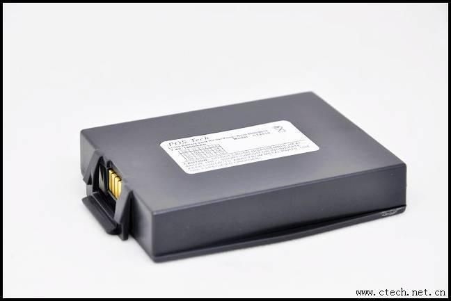 Li-ion POS battery for Verifone/Lipman Nurit 8010