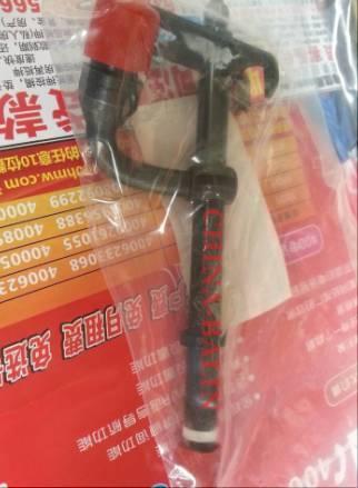John Deere pencil nozzle AR89563, AR89564