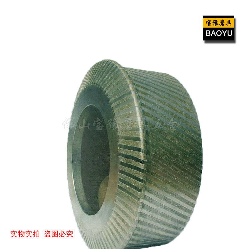 Factory wholesale high-speed rail wheel, tool steel wheel, alloy wheel, factory specializing in the