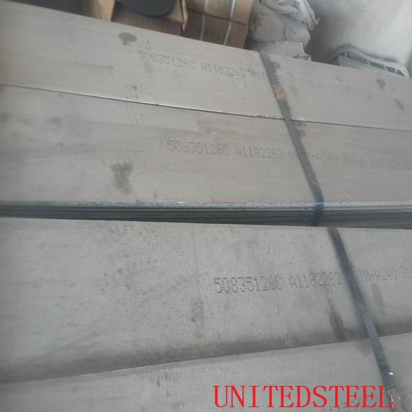Sell SA240 TP309H,SA240 309H,SA240 SS309H Stainless steel bevel