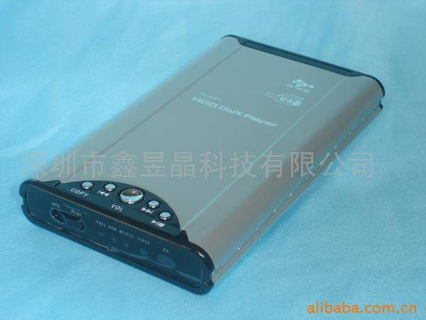 delicate Pocket HDD player