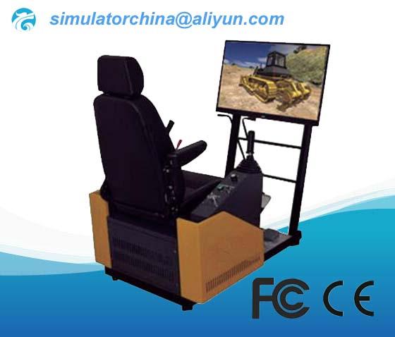 Bulldozer Training Simulator