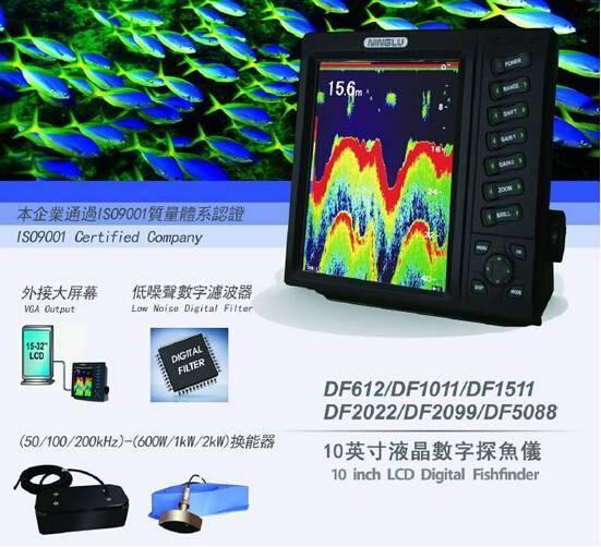 10 Inch LCD Digital Fish Finder (Sino-Norway Skipper)