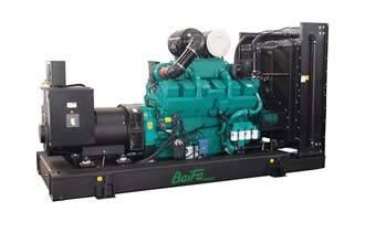 50kva Cummins Diesel Generator Set Generating Machine Power Plant Fuel Generator Set