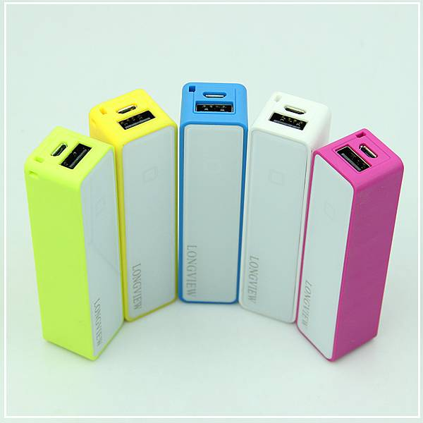2000mah portable power bank mobile charger