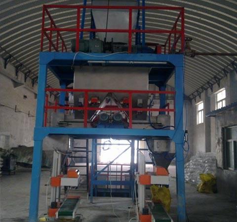 water soluble fertilizer production line