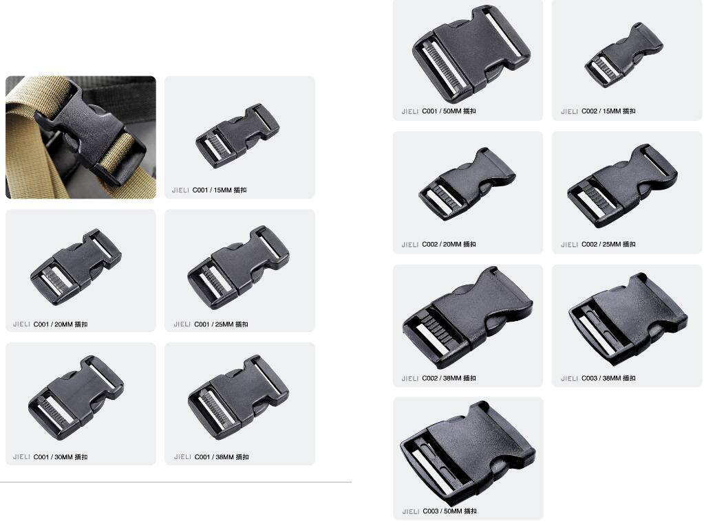 Side Release Buckle/tent/bag accessories/plastic buckle