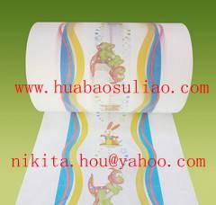6 colors PE clothlike backsheet film for baby diaper
