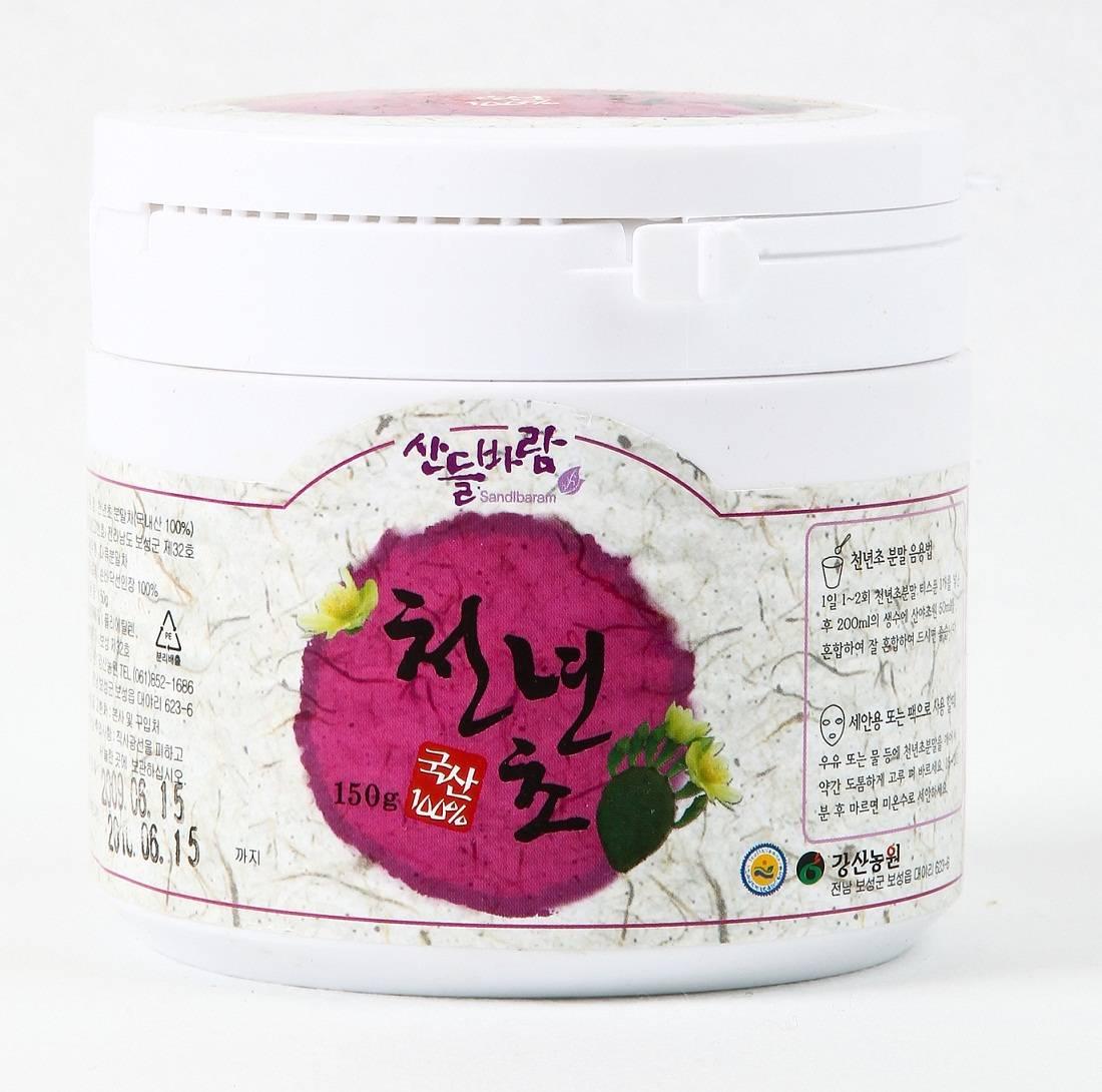 Opuntia Powder
