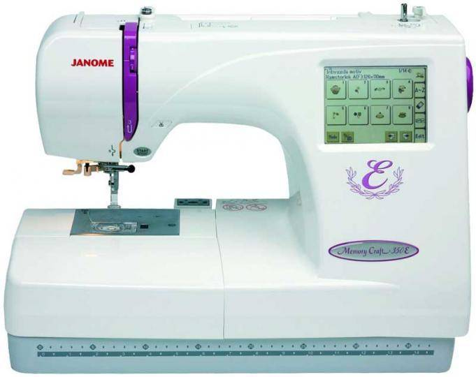 Janome 350E Memory Craft Embroidery Machine