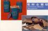 Manganese Metal, Electrolyze Metallic Manganese, Manganese Monoxide