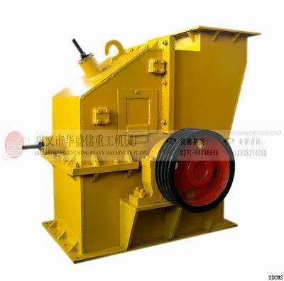 HSM sand making machine fine crusher