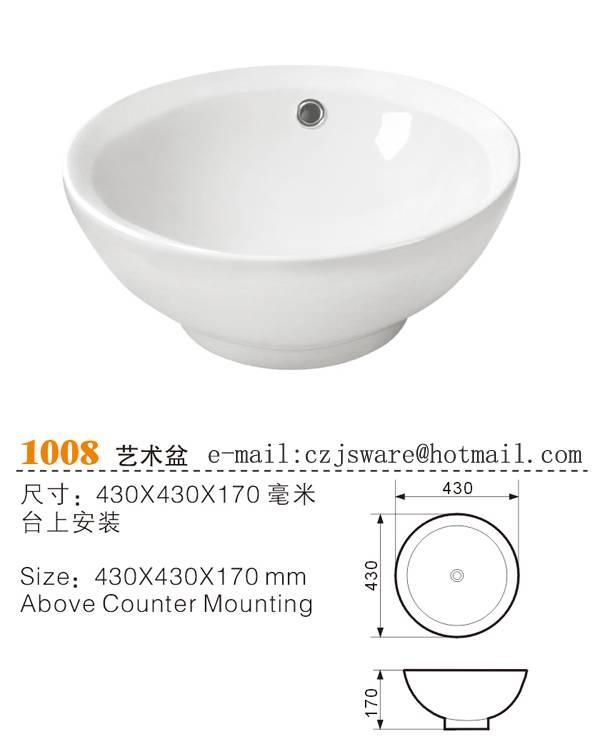 Cell ceramic art basin,bathroom sink,bathroom bowl basin manufacturers & suppliers