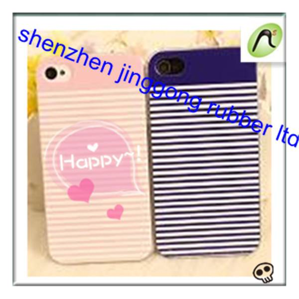 Top Quality silicone phone case