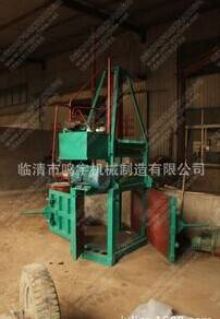 Rice husk hydraulic baling press | straw forage baling press