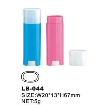 lip balm tube / deodorant tube / lipstick tube