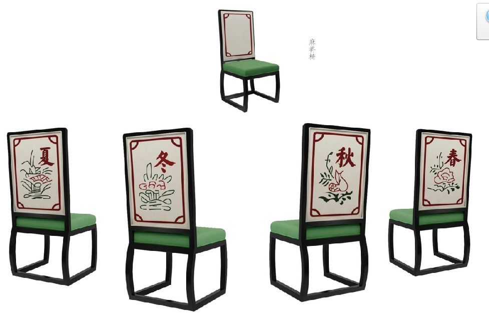 Classic modern chinese style hotel chair