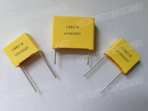 film capacitors manufacturer supply polypropylene film capacitors box type