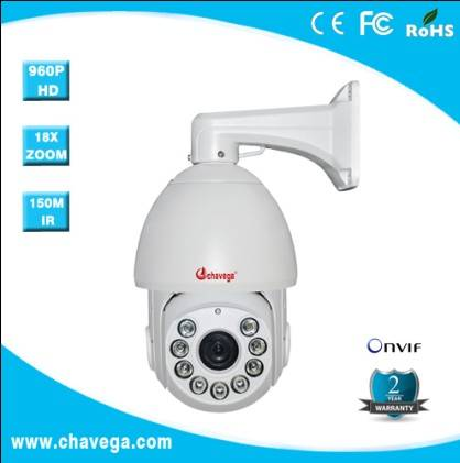 6 inch HD 2.0 megapixel IR outdoor high speed PTZ camera