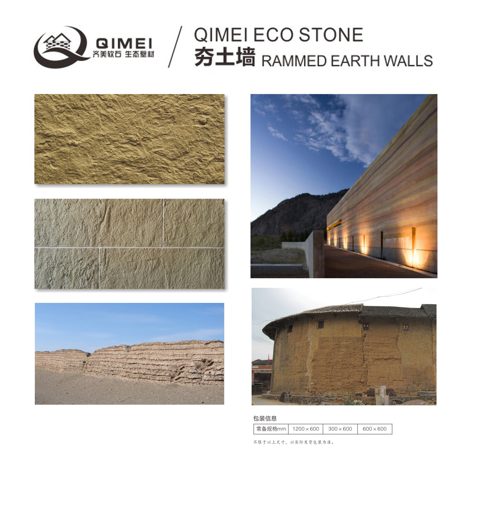 rammed earth stone customized and personalized tile/ceremics