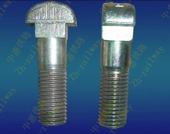 T-bolts for railyway parts