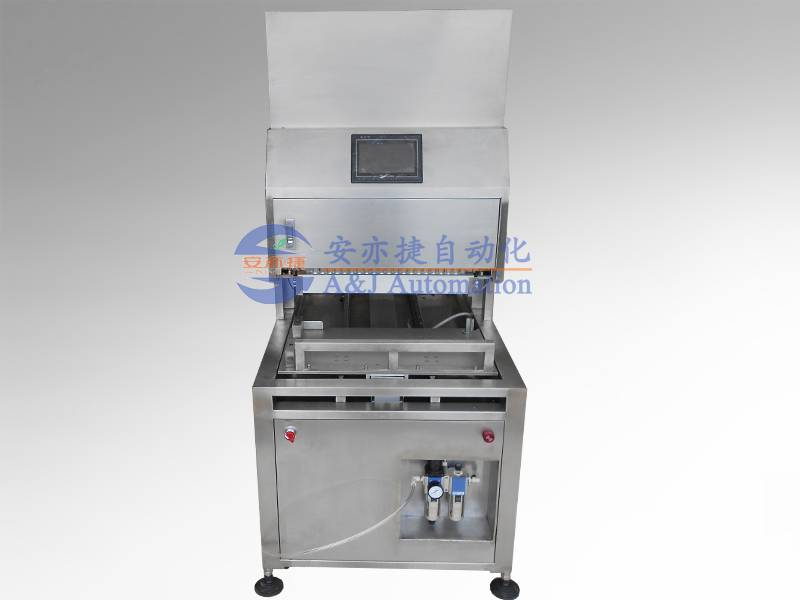 automatic tube loading machine