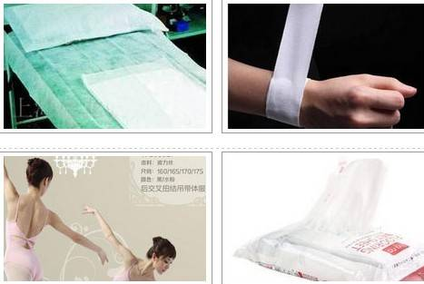 sell spunlace nonwoven products