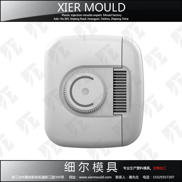 Plastic mould for air purifier