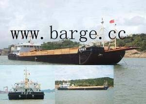 1700 DWT Self-propelled Barge for Sale