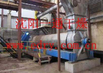 Screw Press dewatering systemScrew Press dewatering system
