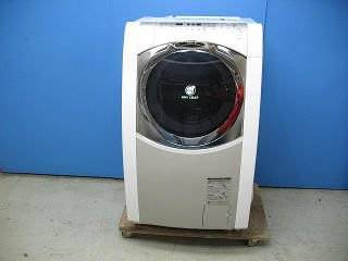 Used Sharp Washing Machine