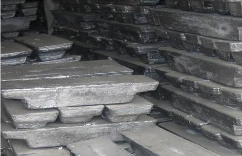 Sell lead ingots