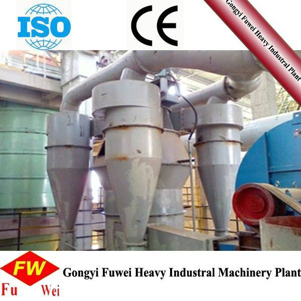 Three Separation Classifier for Cement Production Line