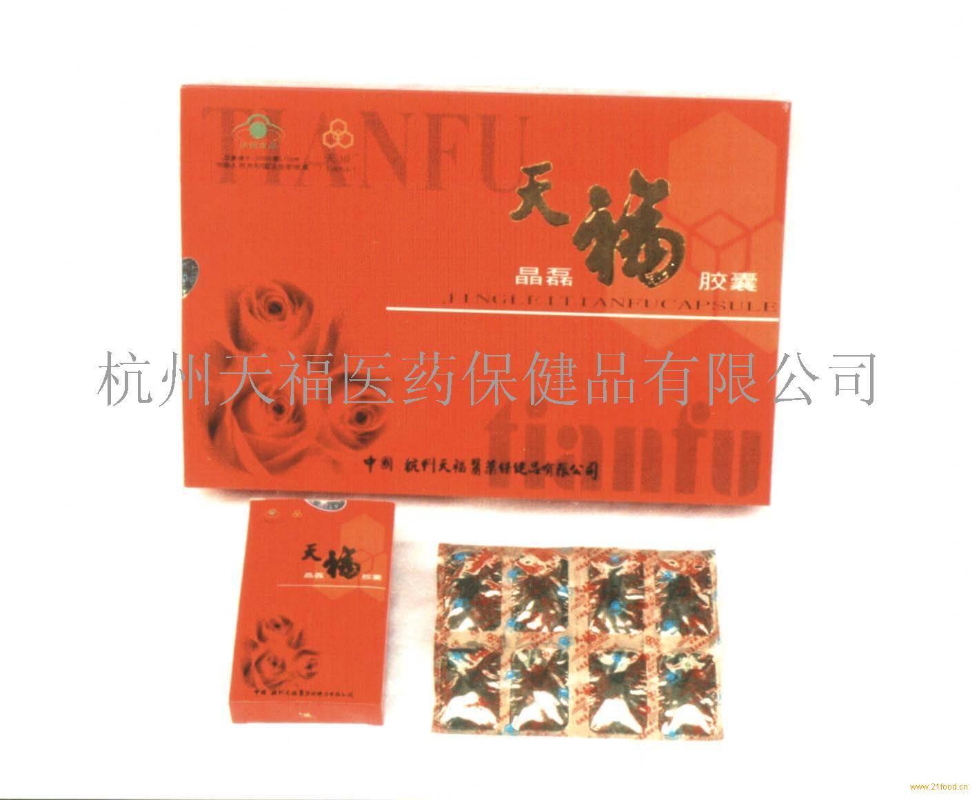Jinglei Tianfu Capsules