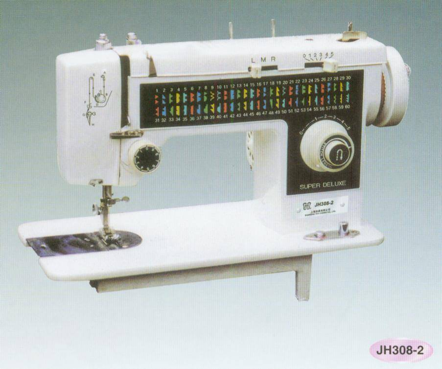 Butterfly Zig-zag Sewing Machine