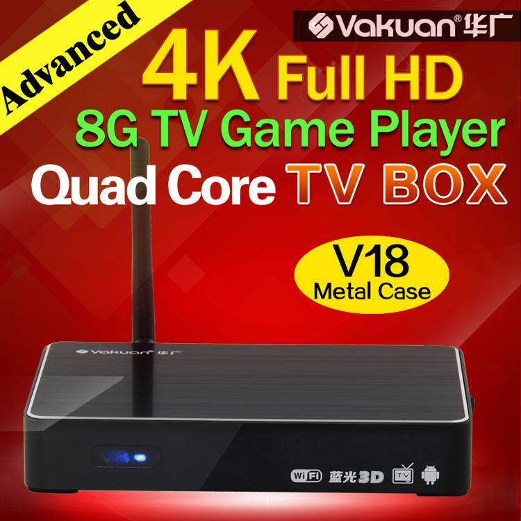 Factory quad core 4K android tv box ,2G+8G full hd media player support XBMC