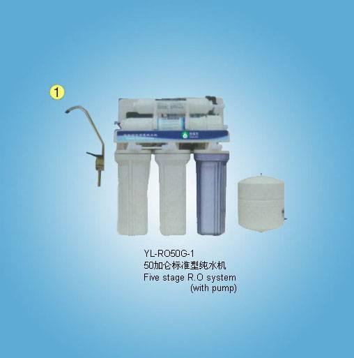 Ro water purifier(50G-1)