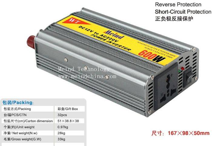 600W Car Power Inverter DC to AC Converter Adapter Adaptor Transformer Charger