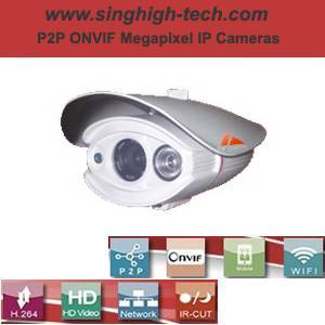 P2p Onvif 720p 1.0MP Waterproof IR IP Camera (NS6086)