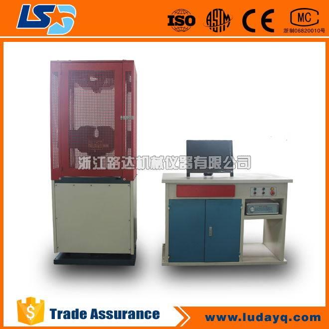Screen type universal test machine