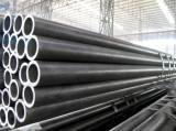 Seamless Steel Pipe (DIN2448/1629 ST52,ST37,ST44)