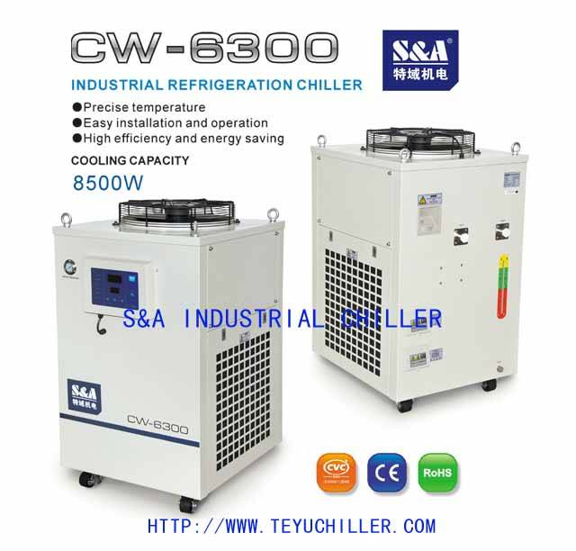300w metal co2 rf laser tube cooling chiller
