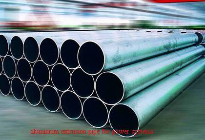 heat extruded hollow aluminium pipe for GIS
