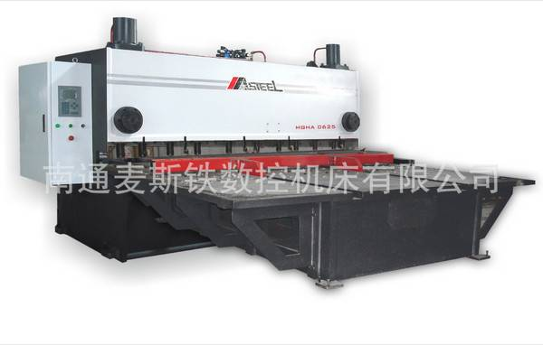 MGHA series cnc hydraulic guillotine with servo infeed table-MGHA 0625