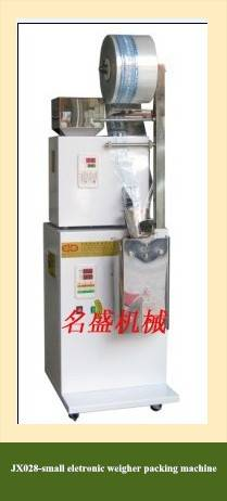 JX028-Small electronic weigher packaging machinery