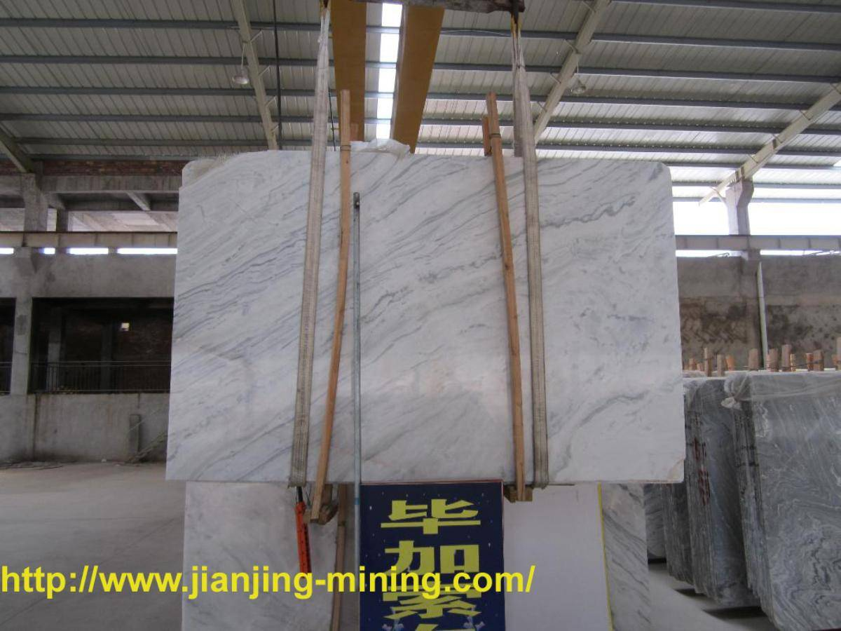 China Marble: Picasso White Slab and Tile