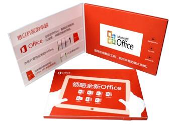 Video greeting card