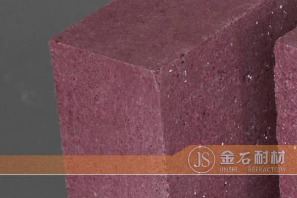 Coal Chemical Chromium Corundum Brick