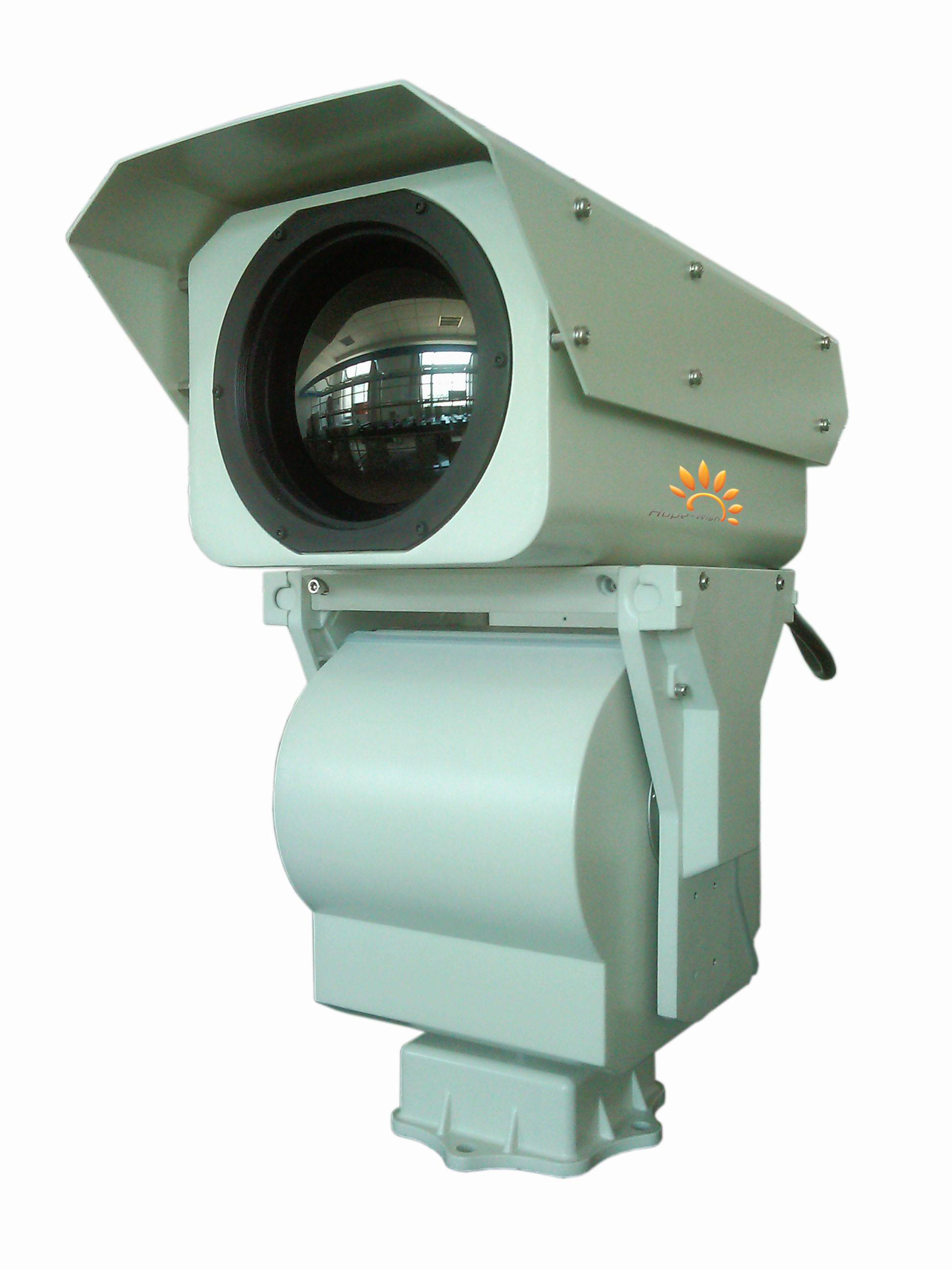 Zoom Thermal Camera (16400detection for vehicle)