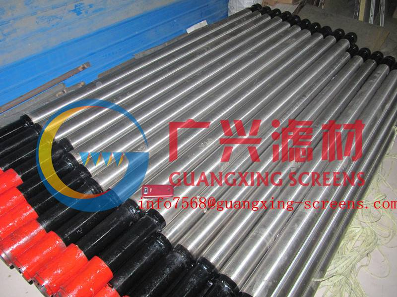 sell sand contral screen